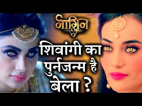 Is There any SECRET Connection Between Bela & Shivangi in NAAGIN 3 ? thumbnail
