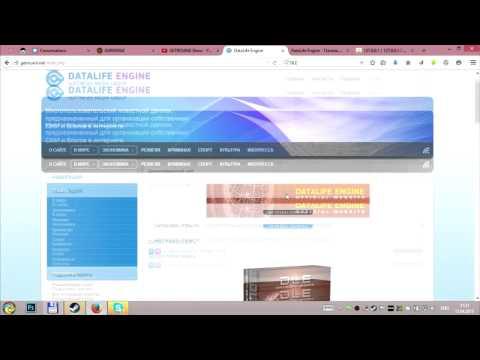 Создание сайта #2 Установка и настройка DLE (DataLife Engine)