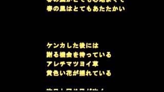 【No.1952 春はとても】 4/25 更新 ほのぼのBJの新曲