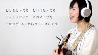 月9ドラマ「ラヴソング」主題歌(主演:福山雅治) 藤原さくら - soup(...