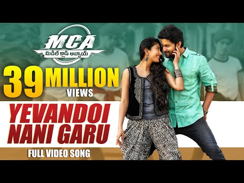 MCA Video Songs - Yevandoi Nani Garu Full Video Song - Nani, Sai Pallavi