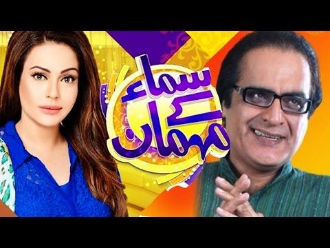 Mehmood Aslam | Bulbulay | Samaa Kay Mehmaan | SAMAA TV  19 Dec 2016 thumbnail