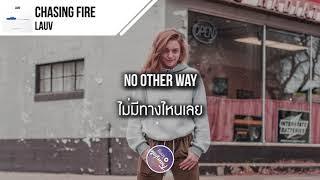แปลเพลง Chasing Fire - Lauv