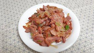 훈제오리볶음 Stir-fried smoked duck
