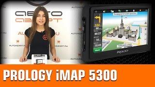 видео GPS-навигатор Prology iMap-7300: обзор, характеристики и отзывы