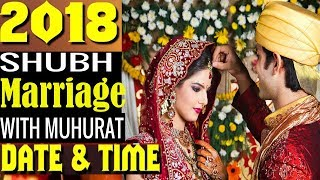 2018 Hindu Marriage Dates with Muhurat or Shubh Time Schedule  | Update News