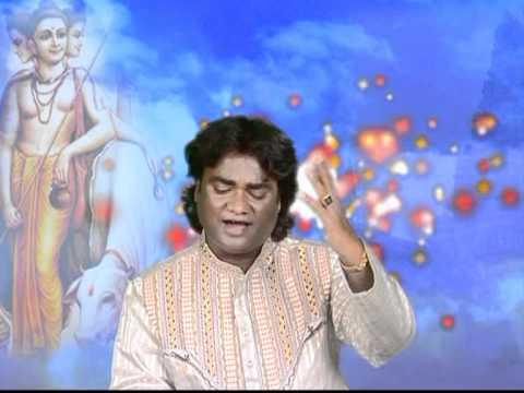 Datt Guruchi Katha [Full Song] Datt Digambar