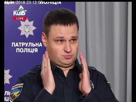 Телеканал Київ: 05.01.18 Столичні телевізійні новини 23.00