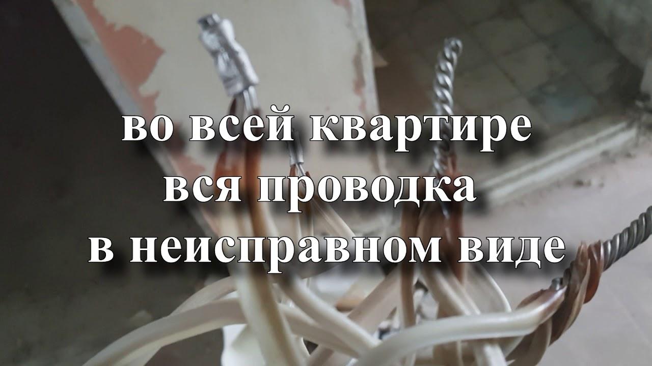 Монтаж электрики тольятти