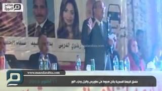مصر العربية    منسق الجبهة المصرية يشن هجوما على ساويرس واليزل وحزب النور
