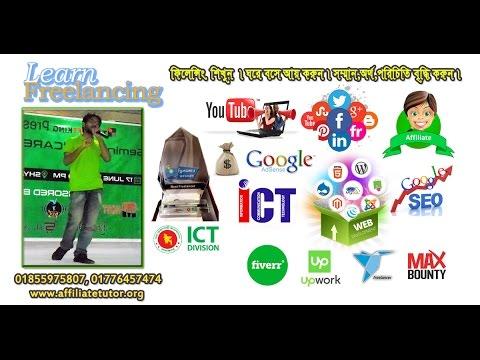 Earn Money Online-Freelancing in Bangladesh