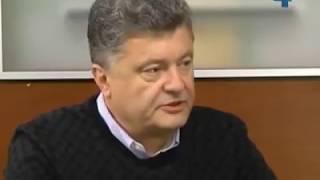 Ложь Порошенко. Как обманывал Порошенко народ Украины.Предвыборные обещания