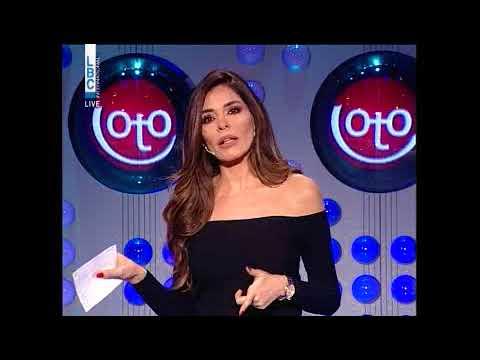 LOTO LIBANAIS - LBC LIVE DRAW 16.11.2017