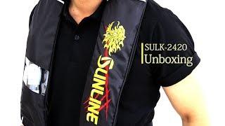 선라인 구명조끼 언박싱 SUNLINE SULK-2420