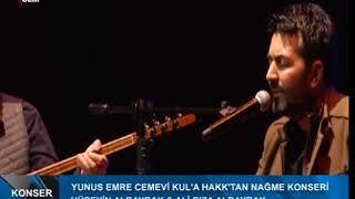 Ali Rıza Albayrak & Hüseyin Albayrak (Bugün Ben Şahımı Gördüm)