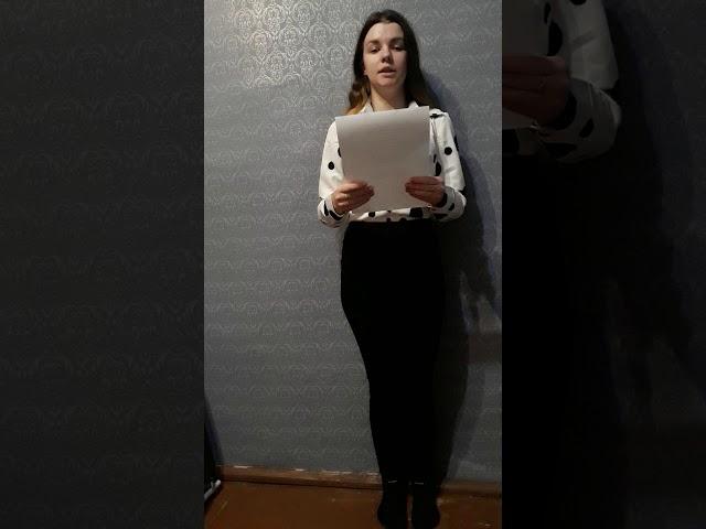 Изображение предпросмотра прочтения – АнастасияТруфанова читает произведение «Мы с тобою лишь два отголоска» М.И.Цветаевой