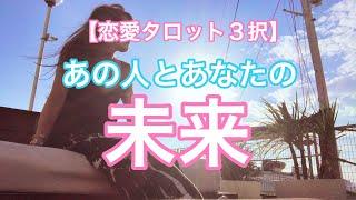 こんにちは☺️ バランガンの彩乃です。 まずは紹介をさせてください   遠方の方も・東京の方も大チャンス❗️ あなただけのリーディングを...