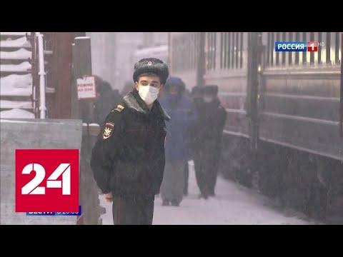 Не пустить коронавирус в Россию: за месяц проверены более 1,5 миллиона человек - Россия 24