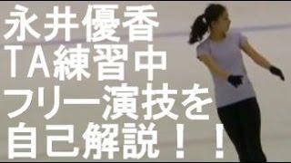 ジュニアも有望な選手の多い日本。 彼ら、彼女らの活躍も楽しみですね!...