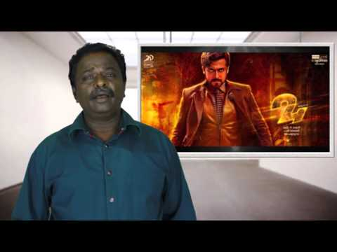 24 Tamil Movie Review - Suriya, Samantha, A.R. Rahman - Tamil Talkies