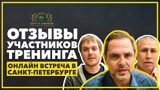 EmGoldex Санкт-Петербург - Сколько можно заработать?