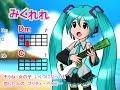 【みくれれ】恋の呪文はスキトキメキトキス の動画、YouTube動画。