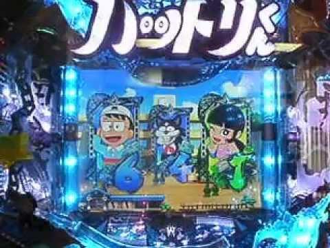 CR忍者ハットリくん~科学忍法VS忍の術~:通常演出
