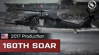"160th SOAR 2017 ""Night Stalkers Don't Quit"""