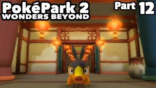 PokéPark 2: Wonders Beyond, Part 12: Power Up!