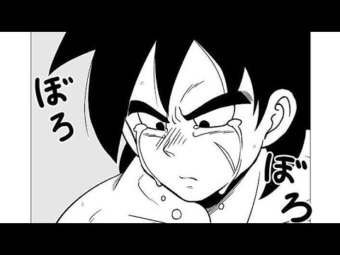 Broly didn't deserve this.. [ Dragon ball: Xenoverse 2 gameplay ] |
