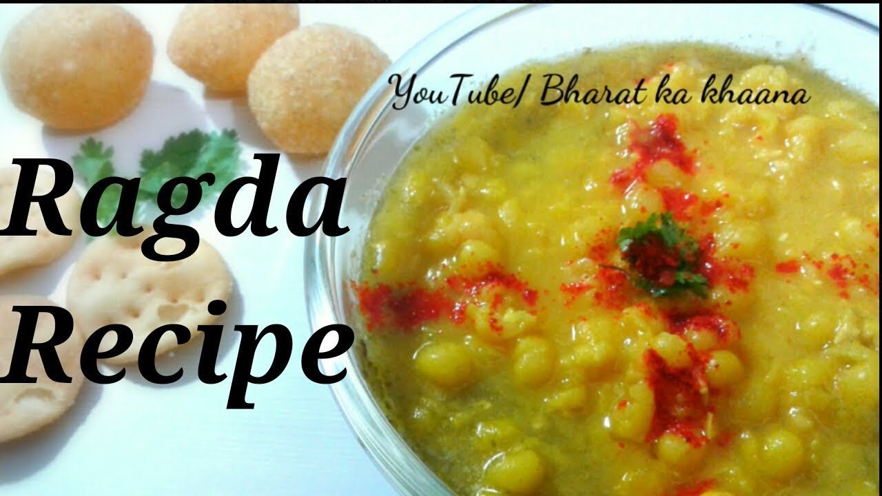 Ragda Recipe || Mumbai Style Ragda Recipe || Ragda For Pani puri/Ragda  Patties/Ragda Puri