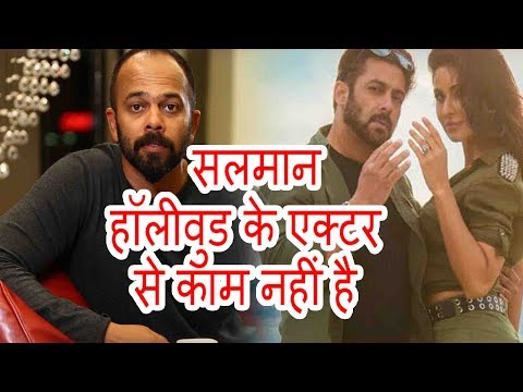 Rohit Sethy Says Salman khan Hollywood Acter PBH News