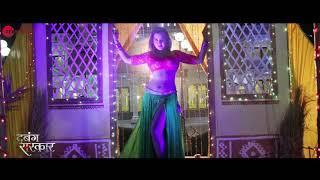 Pagal Banai bekar patarki pagal Banai bekar Bhojpuri song