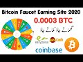 Tom and Jerry Bitcoin Game faucet