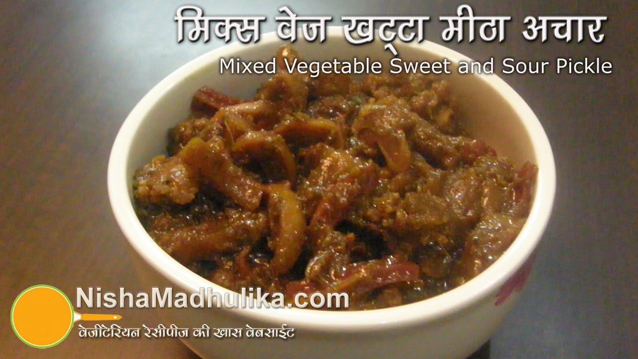 Gobhi Gajar Aur Shalgum Ka Achar Mixed Vegetable Sweet And Sour
