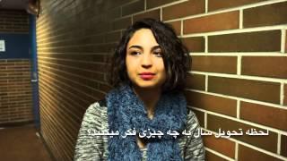 University of Manitoba Iranian Students Association Nowruz 1394