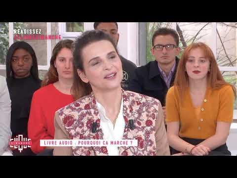L'interview cinéma : Juliette Binoche - Clique Dimanche - CANAL+
