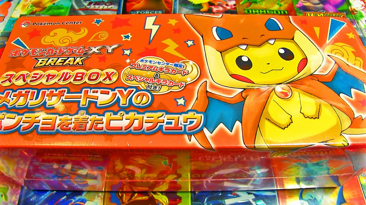 Ouverture Dun Coffret Pokémon Pikachu Poncho Méga Dracaufeu Y Un Coffret Rare Exclusif