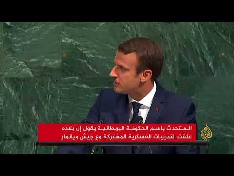 مأساة الروهينغا تفرض نفسها بالأمم المتحدة  - 02:21-2017 / 9 / 20