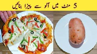 Potato Pizza :: No Flour :: No Oven Pizza Recipe Without Oven