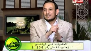 رمضان عبد المعز - كفارة القسم بالله