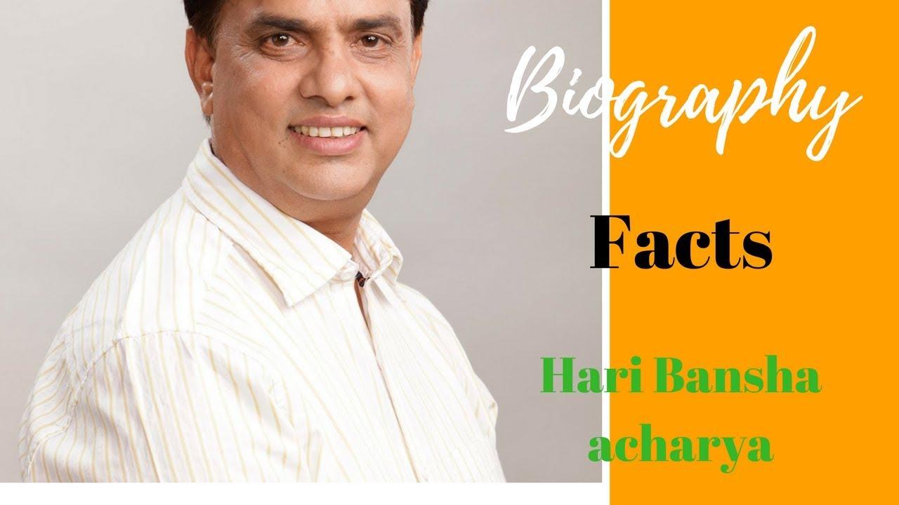 Watch Hari Bansha Acharya video