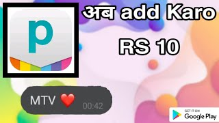 how to add pocket app in low price ab 1 rupay add karo