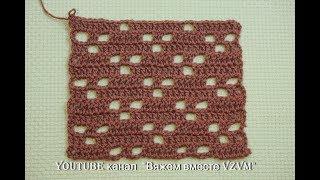 Простые ажурные узоры крючком. Уроки вязания для начинающих Урок 99 Simple crochet patterns.