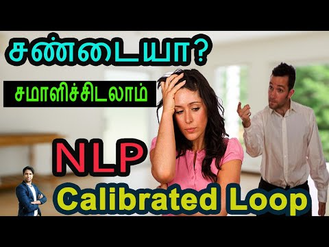 nlp-calibrated-loop-|-handle-relationship-issue-better-through-nlp