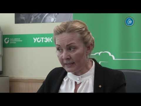 Работа компании УСТЭК в Тюмени ведется в штатном режиме