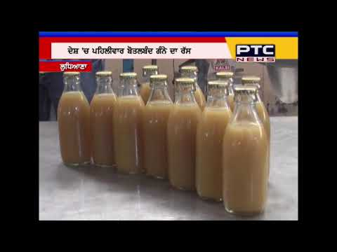 Have you ever had Fresh Sugarcane Juice packed in Bottles?