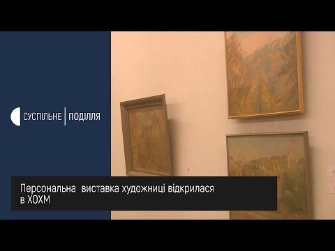 40 мистецьких творів Гаяне Атаян презентували в обласному центрі