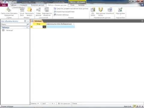 Разработка интерфеса базы данных с помощью c builder
