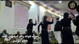 زامل بطرح سلام الله من لسان معتنا لحن بلدي مع اجمل رقص مثلوث صعده